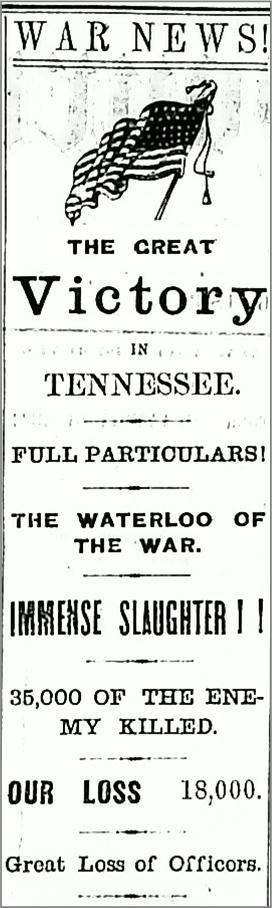 1862 April 16: Great Victory in Tennessee (1/2)